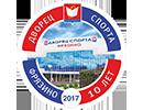 """Дворец спорта """"Олимп"""""""
