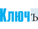 Газета КлючЪ